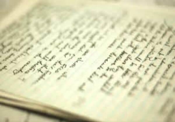 Napíši slohový útvar na Vámi zadané téma
