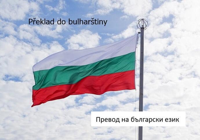 Překlad do/z bulharštiny