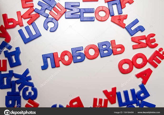 Přepis textu v ruštině do digitální podoby
