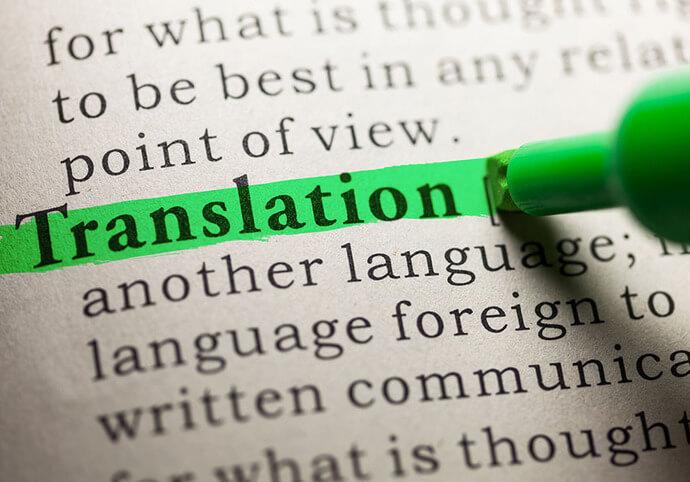 Překlad Čeština - Angličtina