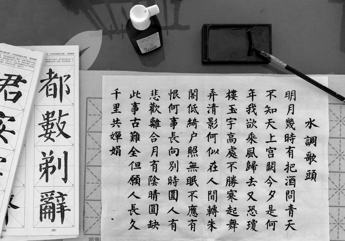Překlad z čínštiny